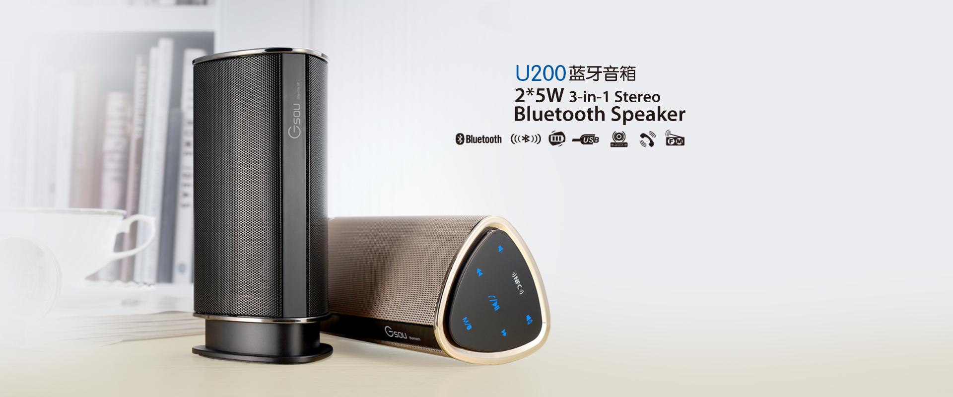 U200 蓝牙音箱